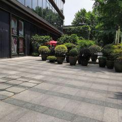 Sorano Garden User Photo