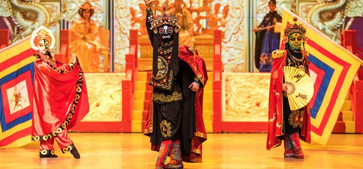 Emeishan Performing Arts Center