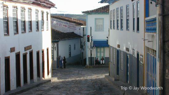 Rua Flor de Maio