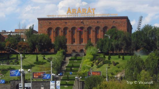 Yerevan Brandy Factory Ararat