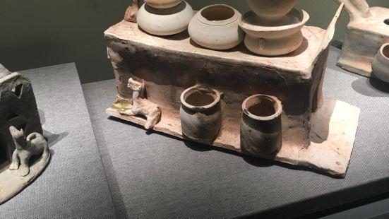 Nanhankangling Museum