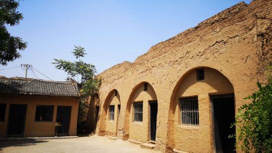 Yaowang Hometown