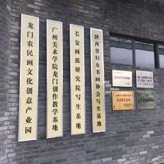 China Farmers Drawings Museum User Photo