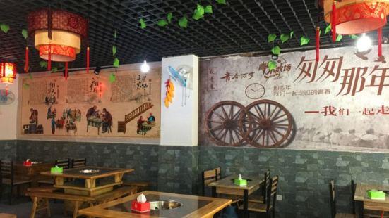 李氏鮮魚火鍋