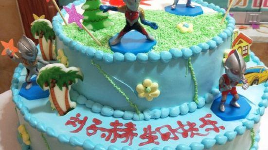 新豔滋蛋糕