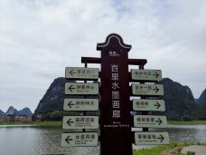 十里画廊-钟山-qianjiangyue