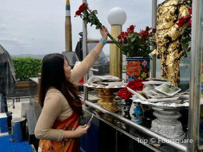 Khao Phra Tamnak