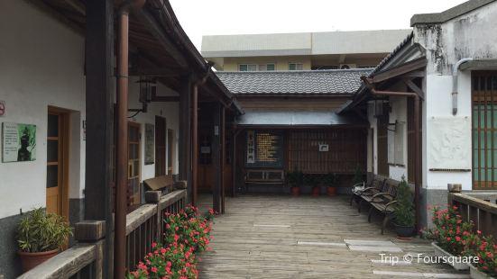 Taiwan Black-foot Disease Socio-Medical Service Memorial House