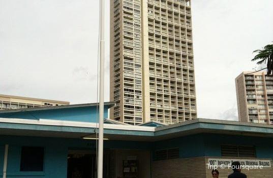 100th Infantry Battalion Memorial Building1