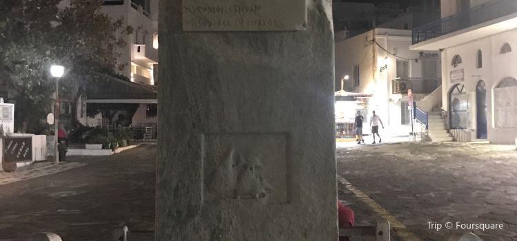 Manto Mavrogenous Square2