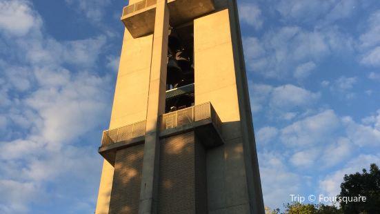 Rees Memorial Carillon