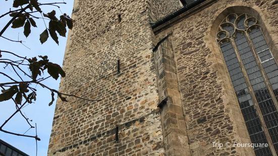 Kathedralpfarrei St. Sebastian