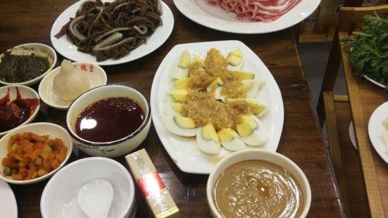 三槐堂銅鍋涮羊肉