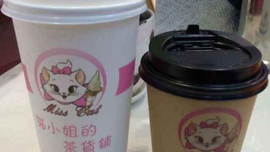 貓小姐的茶貨鋪