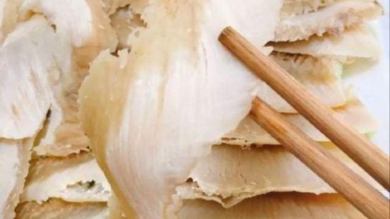 竹園牛骨火鍋