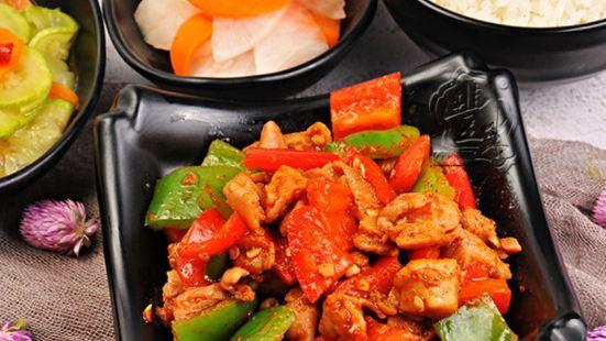 豐米台北雞油飯(春城路店)