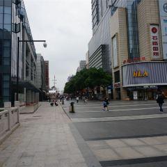 石路商業街區用戶圖片