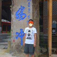 李氏宗祠用戶圖片