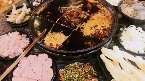 重慶千源火鍋