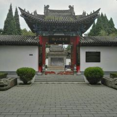 Ancient Temple of Su Wenzhong User Photo