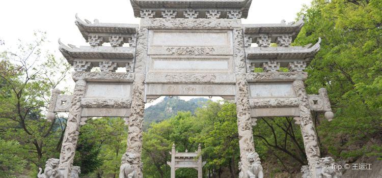 Yunmeng Scenic Area, Yimeng Mountain2