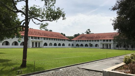LKY School of Public Policy