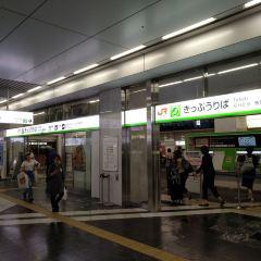 Hakata Bus Terminal User Photo