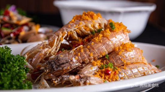 Yao Mei Er Ming Run Chuan Wei Seafood Restaurant (Yalong Bay)