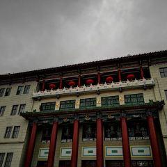 지린대학박물관 여행 사진