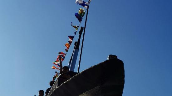 자오장 잠수함 관광기지