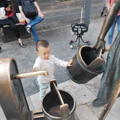 Hong Dou Yuan ( Wen Lin Street ) User Photo