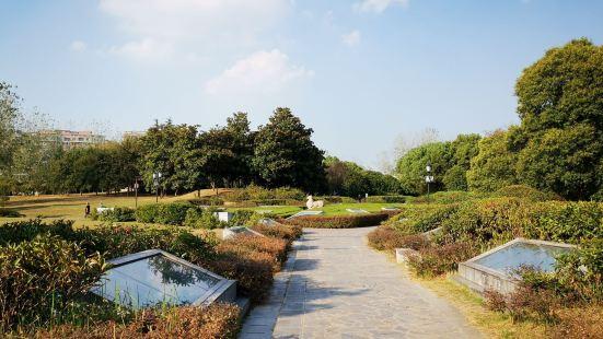 朱然文化公園