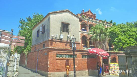 老廈門故事館