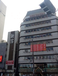 Shinjuku Gochiso Building