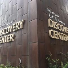 Bill & Melinda Gates Foundation Discovery Center User Photo