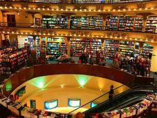 El Ateneo Grand Splendid 书店-布宜诺斯艾利斯-139****0660