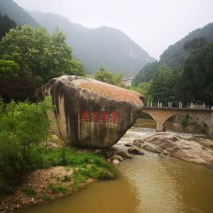 Jiangziya Fishing Platform User Photo