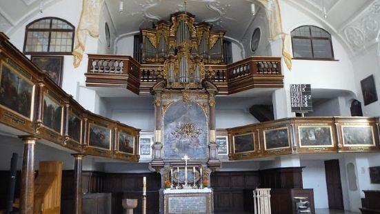 聖烏爾裡希和阿費拉教堂