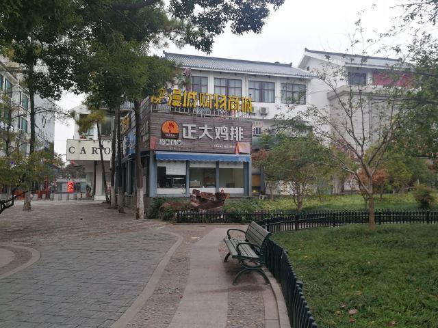 Guanqian Park