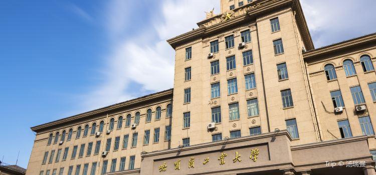 Harbin Institute of Technology1