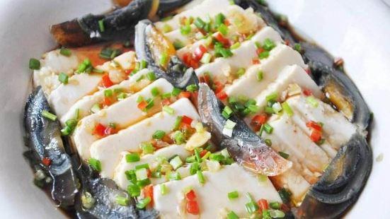 黃燜魚褒河魚莊