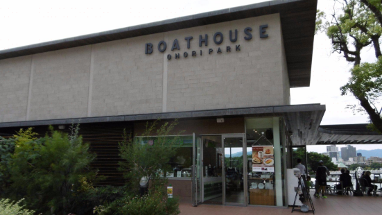 Boathouse Ohoro Park