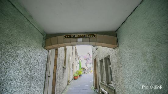 Whitehorse Close