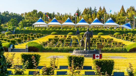 聯合國紀念公墓