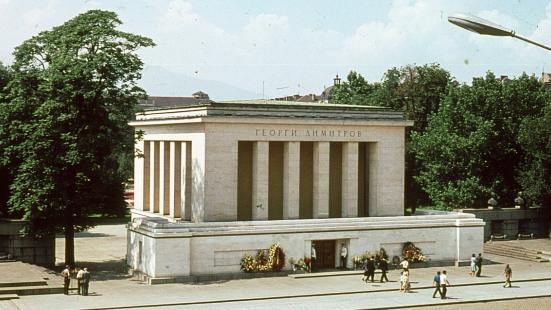 季米特洛夫陵墓
