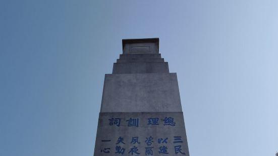 Sunzongli Monument