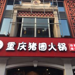 Jimeijin Street User Photo