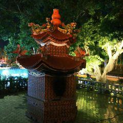 Fuhaigong User Photo