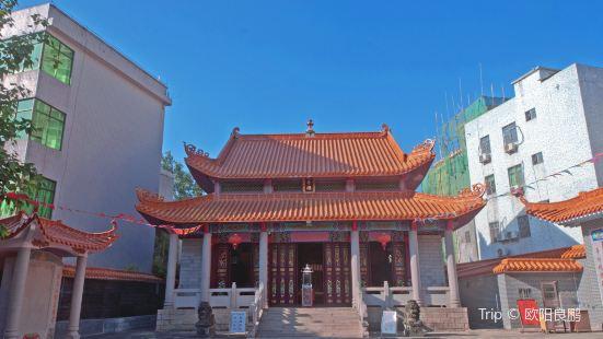 Jiayou Temple