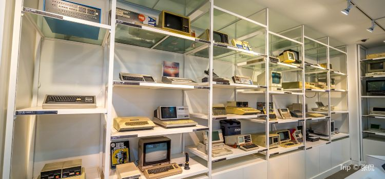 넥슨컴퓨터박물관1
